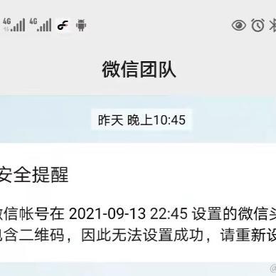 恋猫de小郭于2021-09-14 09:22发布的图片