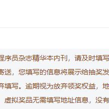 linshuai于2021-06-03 10:26发布的图片