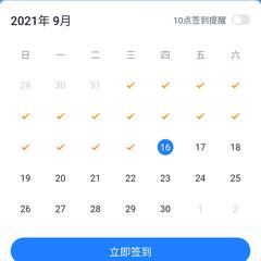阿银于2021-09-16 23:40发布的图片