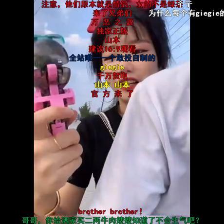 张鑫旭于2021-05-09 22:58发布的图片