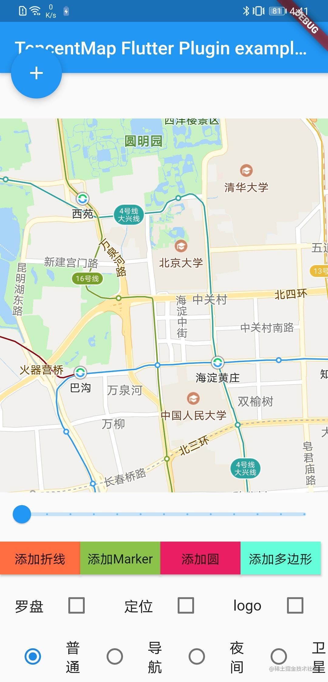 Screenshot_20210324_164152_com.tencent.tencentmap_example.jpg