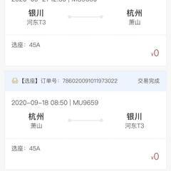 Obito于2020-09-11 11:04发布的图片
