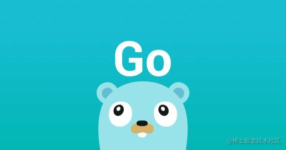 1.1 Go语言从入门到精通:开发环境搭建