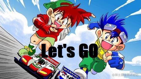 lets-go.jpg