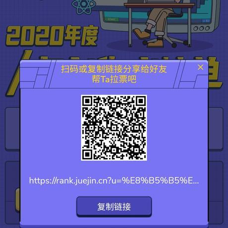 赵安家于2021-01-23 10:04发布的图片