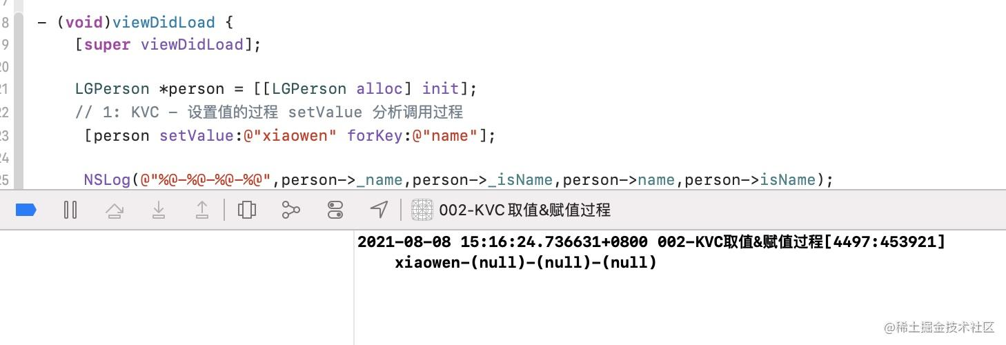 Xnip2021-08-08_15-16-45.jpg