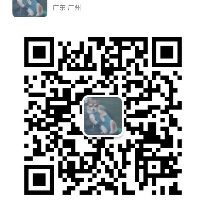 吕麻花于2021-06-18 18:48发布的图片