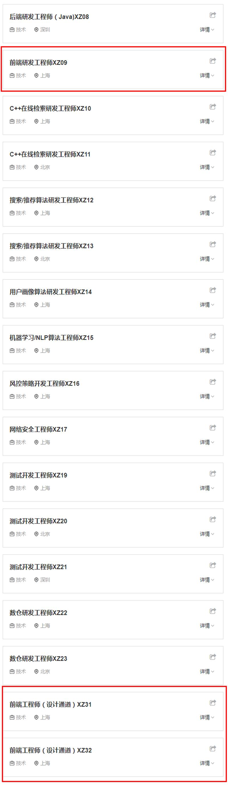 张鑫旭于2021-10-18 14:46发布的图片