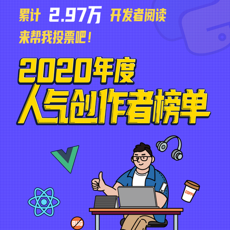 xuexiangjys于2021-01-24 11:45发布的图片