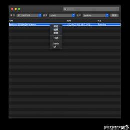 楼兰于2020-08-24 15:52发布的图片