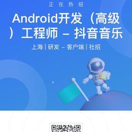 alex2wong于2020-12-20 14:51发布的图片