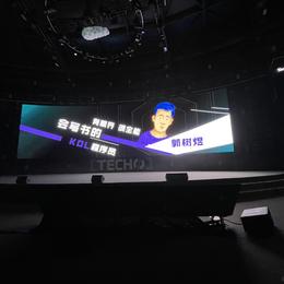 恋猫de小郭于2020-12-20 11:59发布的图片