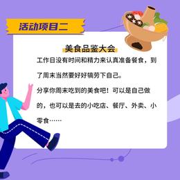 linshuai于2021-07-18 12:35发布的图片