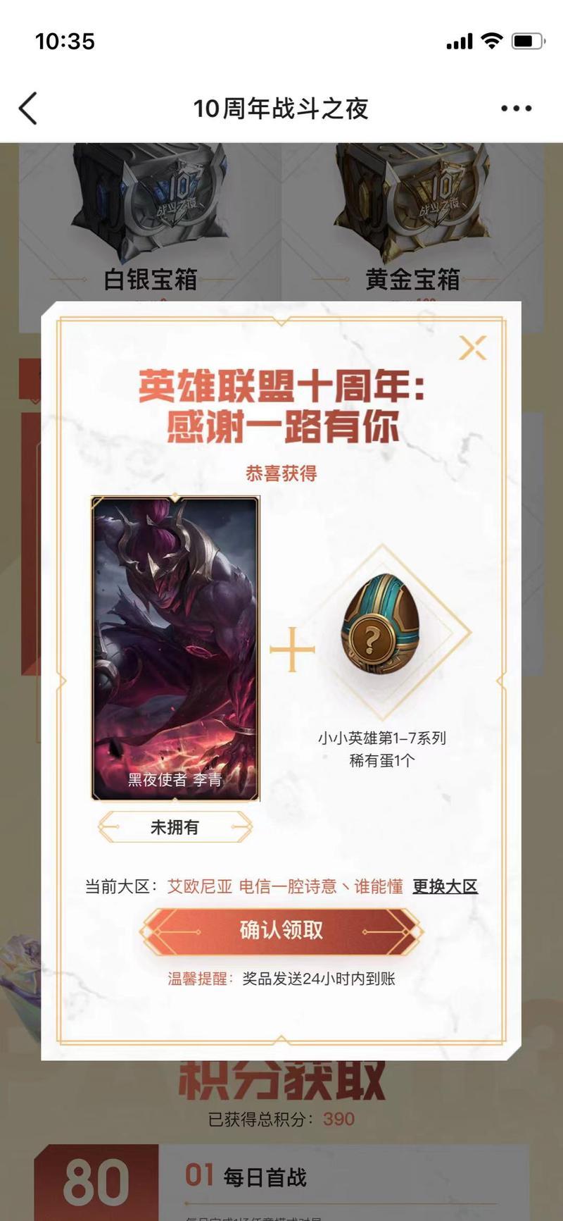 Edeon小枫于2021-09-13 12:18发布的图片