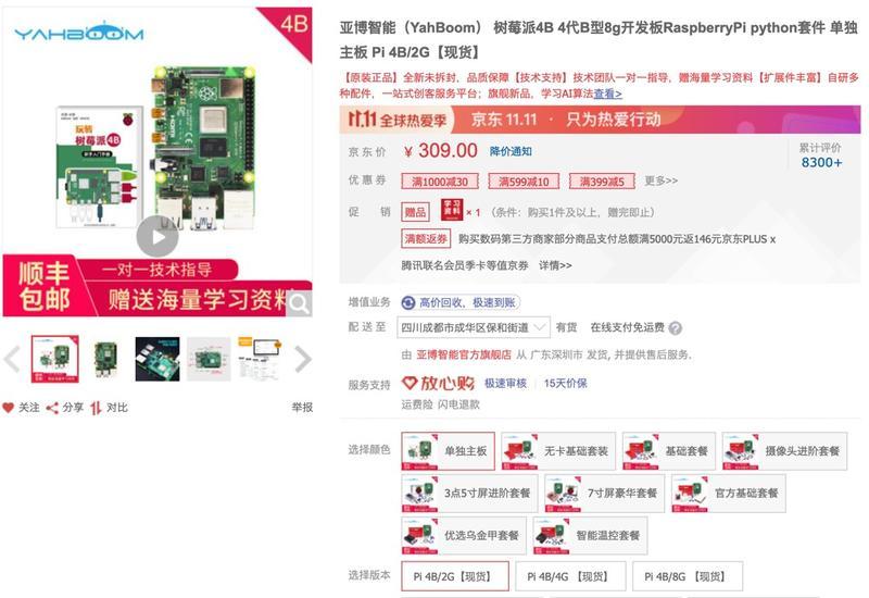 silianpan于2020-11-11 09:30发布的图片