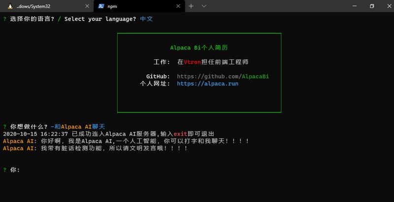 Alpaca_Bi于2020-10-15 17:13发布的图片