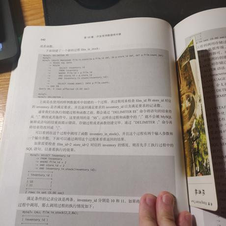 两双筷子于2021-01-20 23:24发布的图片