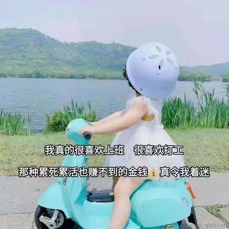 _NaN_于2021-06-09 08:52发布的图片