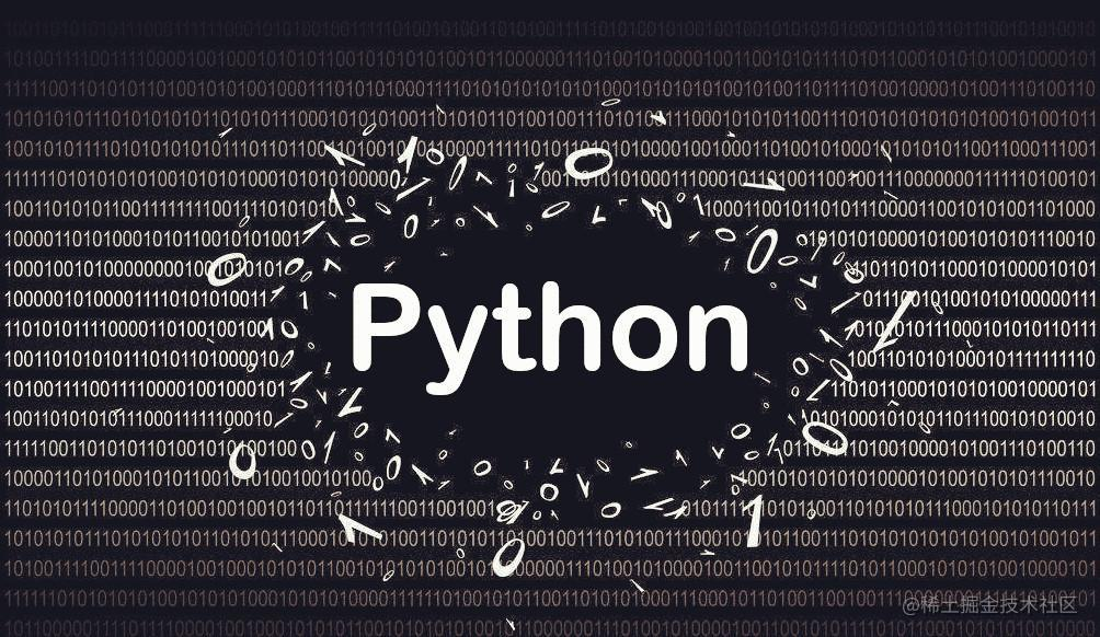 python内置数据结构list、set、dict、tuple(一)