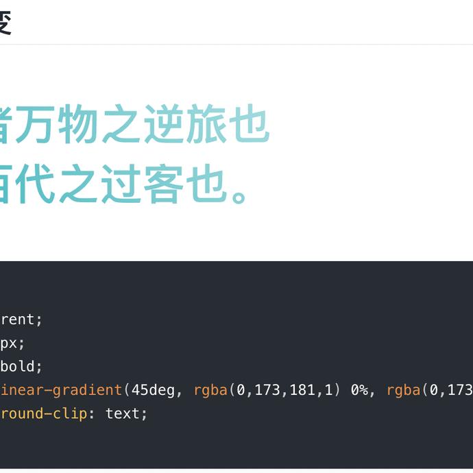HelloGitHub于2021-10-14 11:16发布的图片