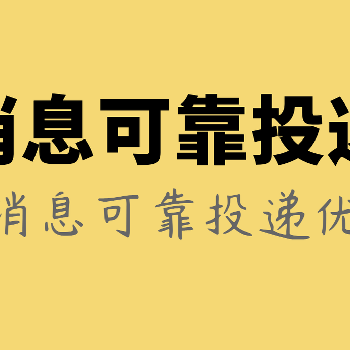 JackJiang于2021-09-26 23:18发布的图片
