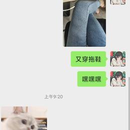 他说我不是舔狗于2021-07-15 10:02发布的图片