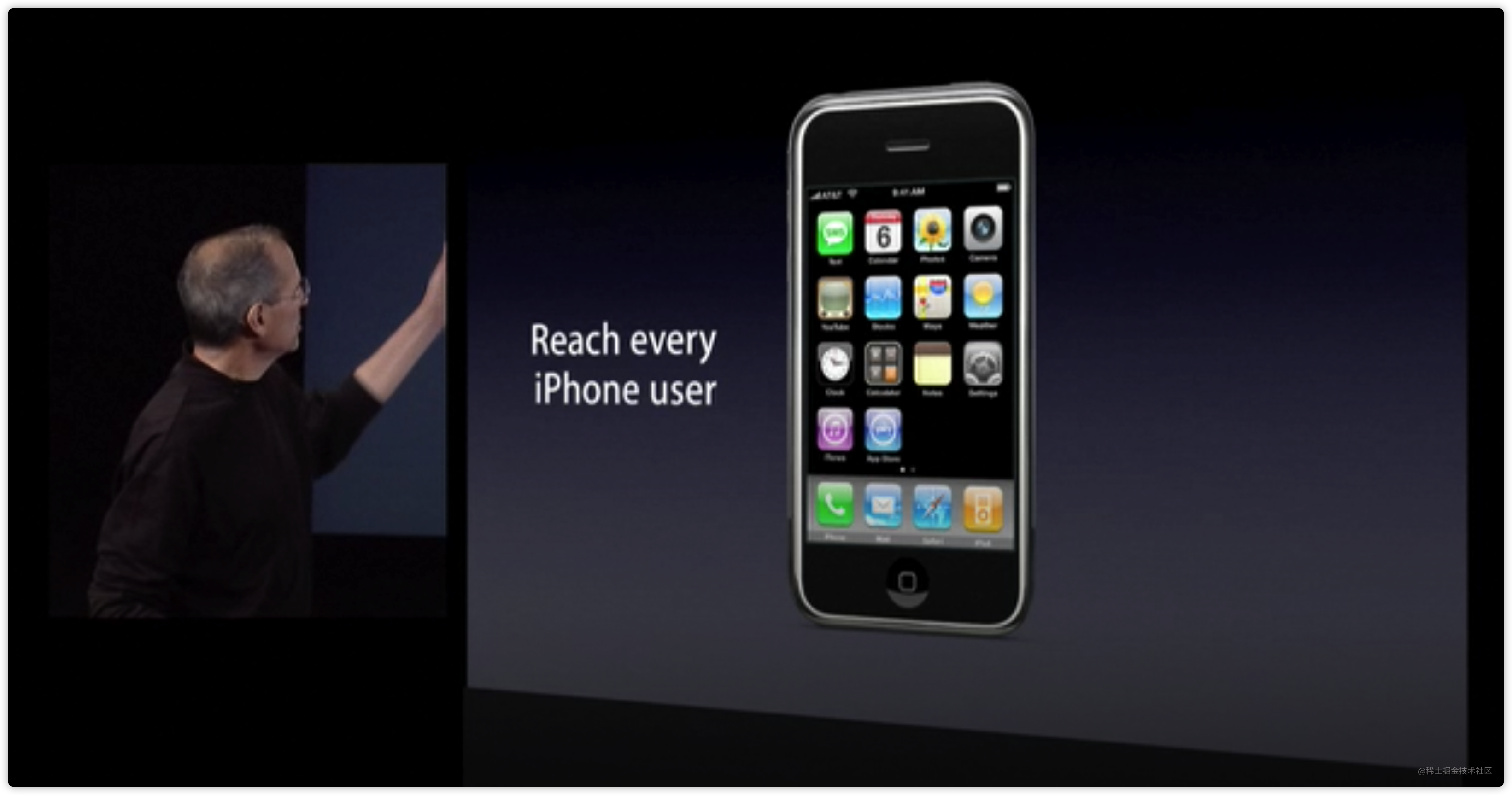 2008-App-Store-ReachEveryiPhoneUser.png