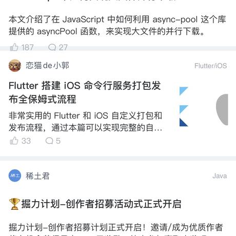 西山居彭于晏于2021-04-25 18:06发布的图片