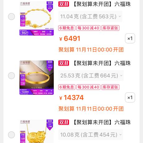linshuai于2020-11-09 14:34发布的图片