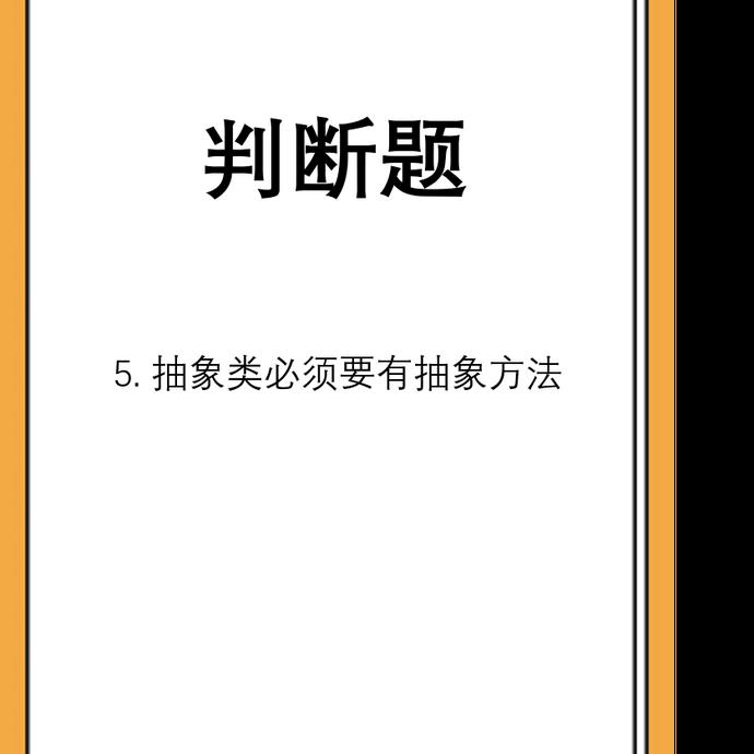 程序猿tx于2021-06-23 16:38发布的图片