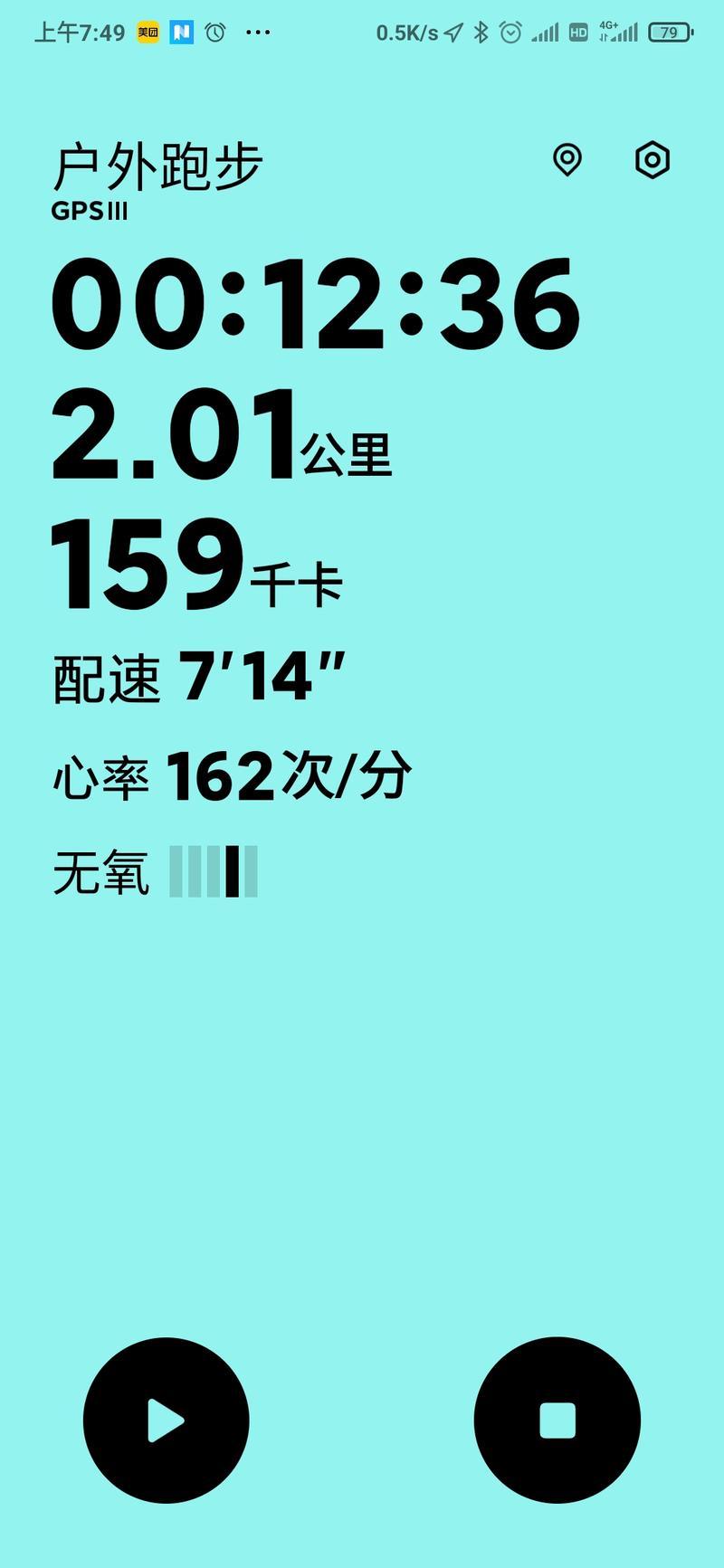 last_order于2021-09-10 08:42发布的图片