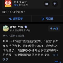 恋猫de小郭于2021-01-04 18:35发布的图片