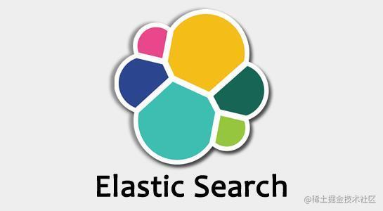 Elasticsearch核心技术与实践六