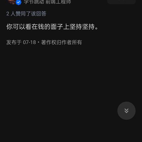 宫小白于2021-07-20 08:31发布的图片