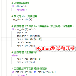 Python测试和开发于2021-07-26 22:58发布的图片