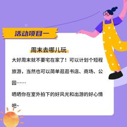 linshuai于2021-07-17 15:09发布的图片