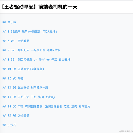 花果山大圣于2020-10-13 16:41发布的图片