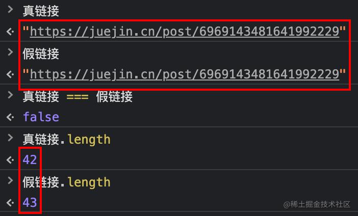 两个 URL 的同与异