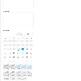 前端_图图于2021-01-14 18:32发布的图片