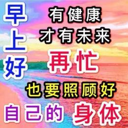 花果山大圣于2021-07-19 05:29发布的图片