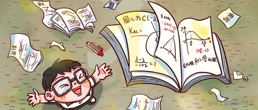 得物(毒)APP,8位抽奖码需求,这不就是产品给我留的数学作业!