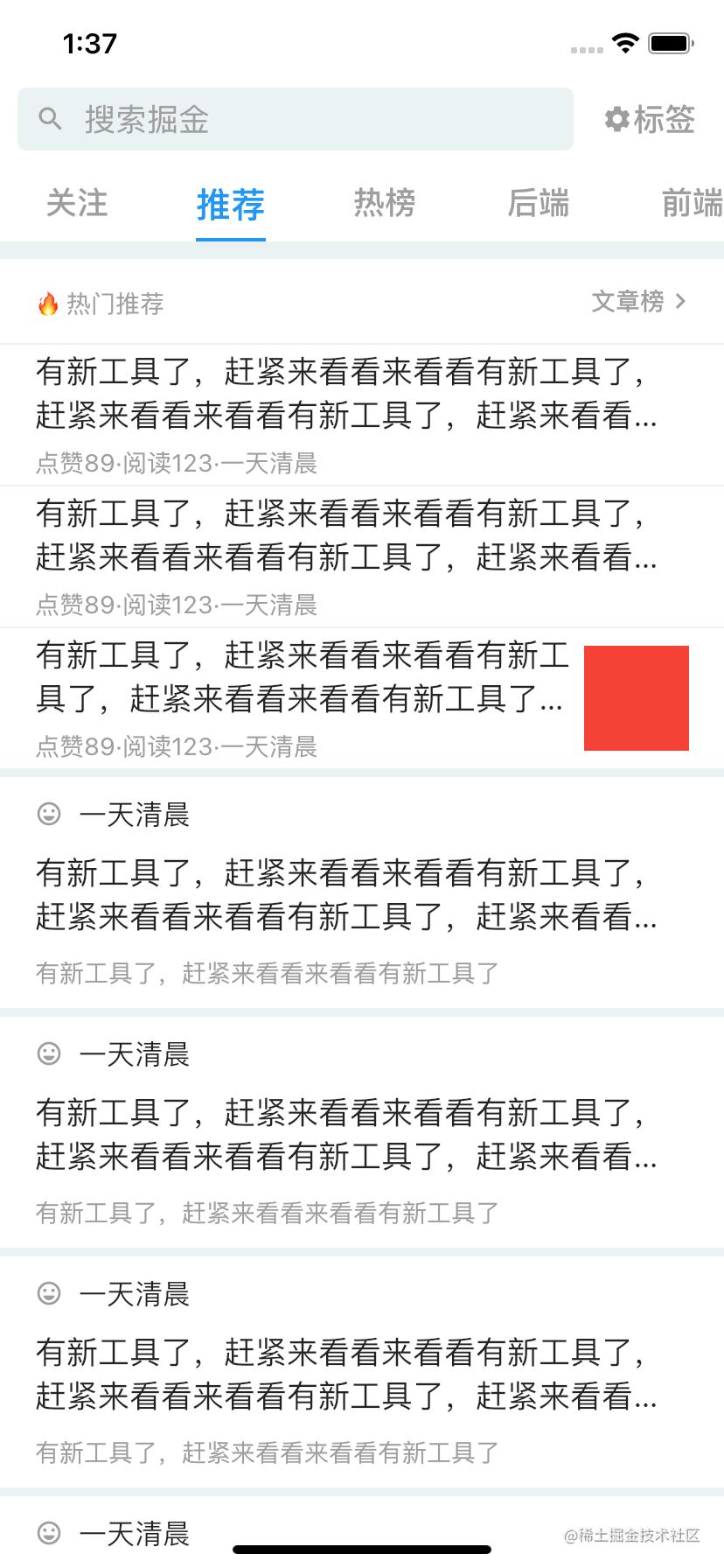 Simulator Screen Shot - iPhone 11 - 2021-03-15 at 13.37.17.png