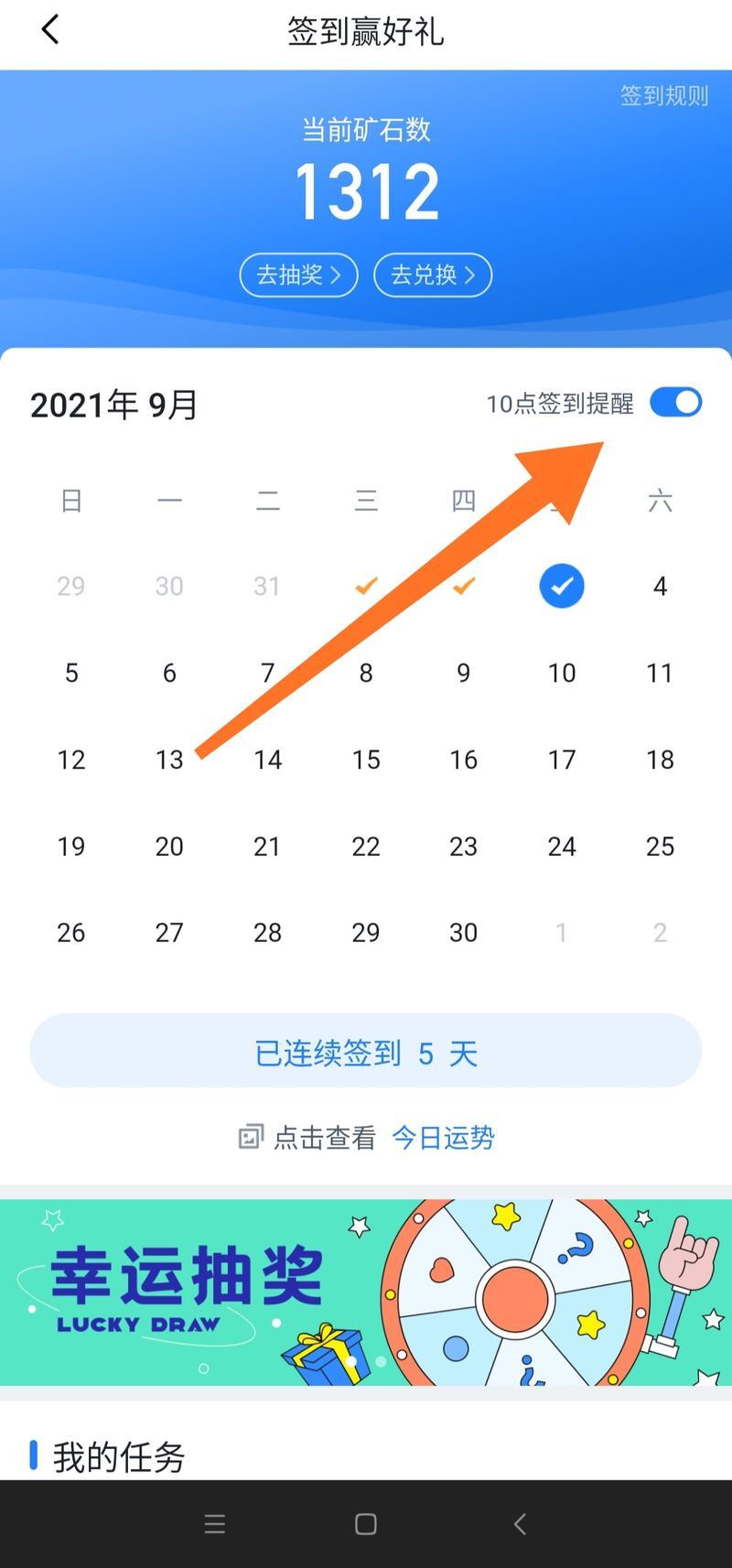 xkzhangsan于2021-09-03 19:01发布的图片