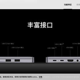 杭州程序员张张于2021-06-09 20:30发布的图片
