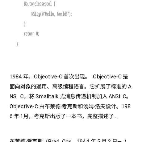 杭州程序员张张于2021-01-29 21:06发布的图片