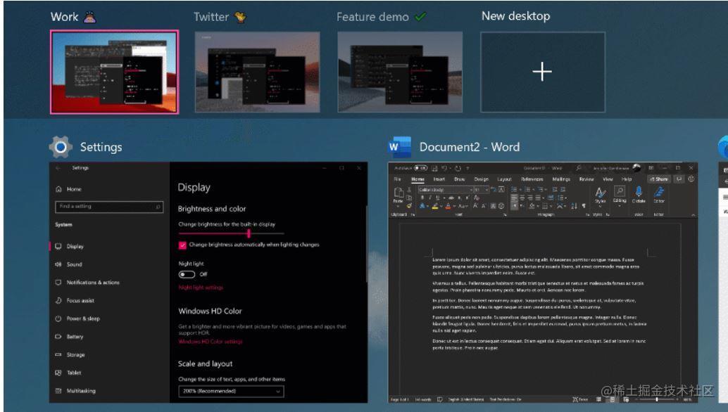 版 windows 最新 win10专业版激活码2020最新版 完整win10专业版激活码