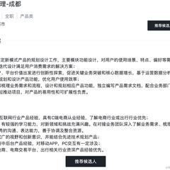 农村闲散劳动力_入城搬于2021-02-22 15:12发布的图片