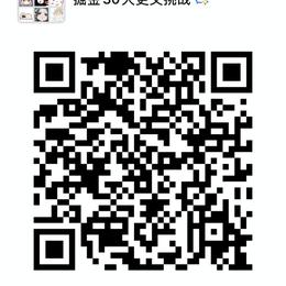 掘金酱于2021-05-28 13:36发布的图片