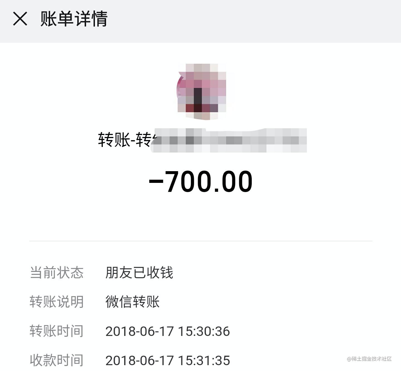 Screenshot_20201204-022954__01