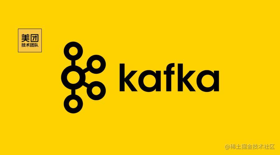 基于SSD的Kafka应用层缓存架构设计与实现